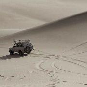 automotive underbody coating applied under a desert car